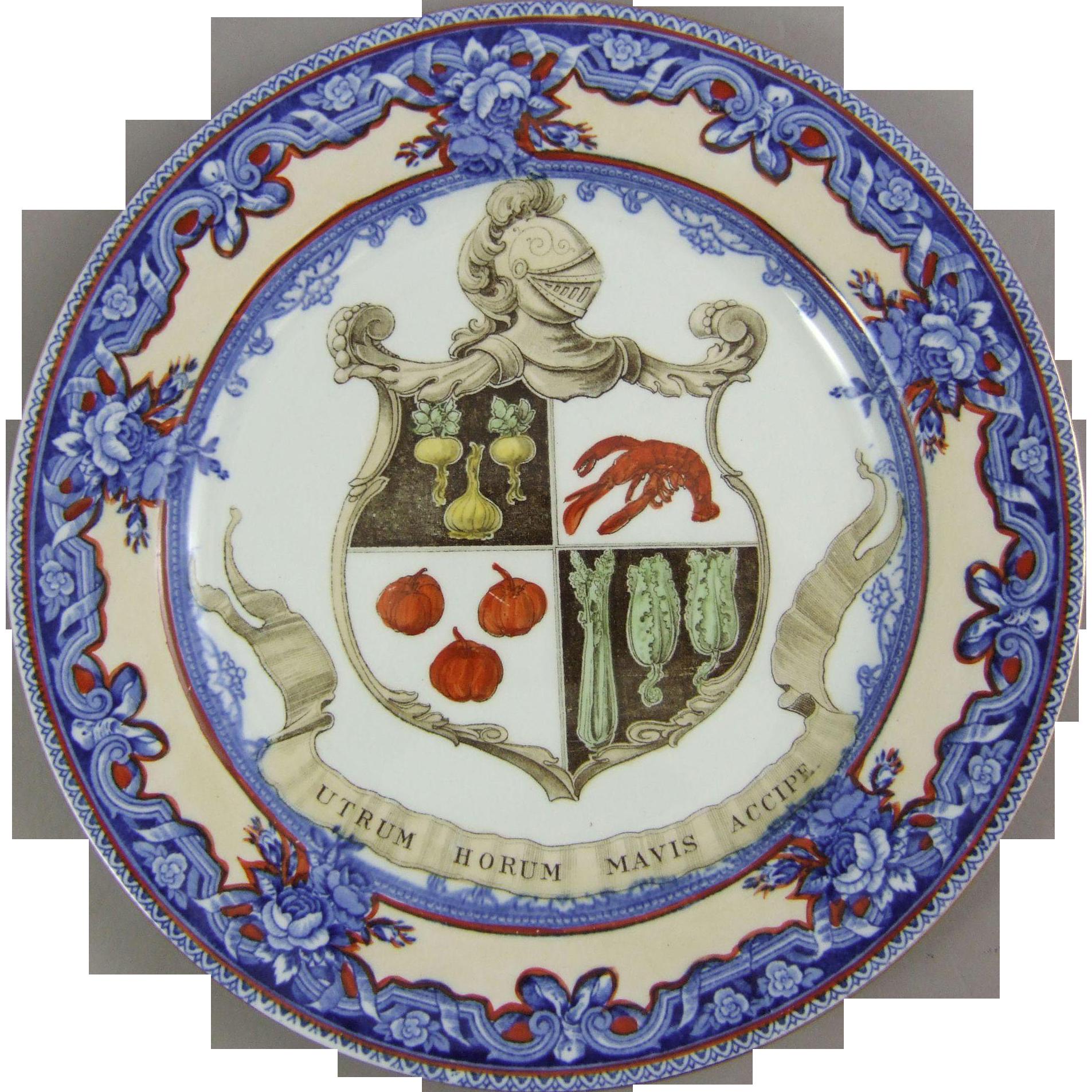 Royal Doulton Armorial Cabinet Plate Utrum Horum Mavis Accipe