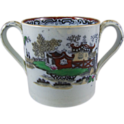 Victorian English Staffordshire Posset Loving Cup with Pagoda & Bridge