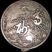 Antique Japanese Bronze Geisha 'Mirror'