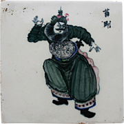 Vintage Chinese porcelain Deity tile