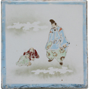 Japanese hand painted porcelain deity tile #4