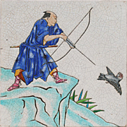 "c.1900 Gien France Japanese hunter 8"" tile, framed"