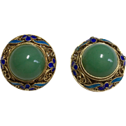 Vintage Chinese Gilded Silver Filigree Enamel Aventurine Stone Earrings with Clips