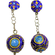 Pretty Vintage Chinese Gold Gilt Silver Filigree Enamel Chinese Sho Symbol Flower Floral Dangling Earrings