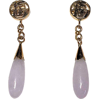 Small Vintage Chinese 14K Yellow Gold Lavender Jadeite Jade Earrings with Posts