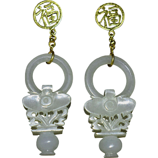 Pair of Antique Art Deco Chinese 14K Yellow Gold Carved Hetian White Jade Devil's Work Earrings with Posts