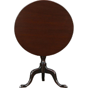 Tea or Lamp Table, Antique 1870's English Mahogany Oval Tilt top