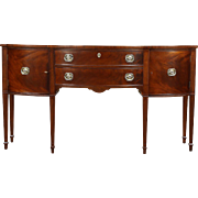 Georgian Style Vintage Mahogany Sideboard, Buffet or Server
