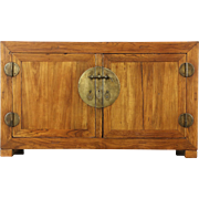 Chinese Antique 1900's Cabinet, Chest or Vessel Sink Vanity, TV Console