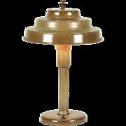 Midcentury Modern Desk Lamp, Metal Shade, 1950 Vintage