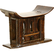 Asian Hand Carved Teak Bench or Stool, Nepal