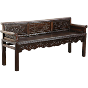 Chinese 1900's Antique Hand Carved Rosewood Bench, Inlaid Inscription