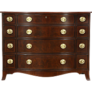 Drexel Heritage Flame Mahogany Serpentine Front Vintage Linen Chest or Dresser