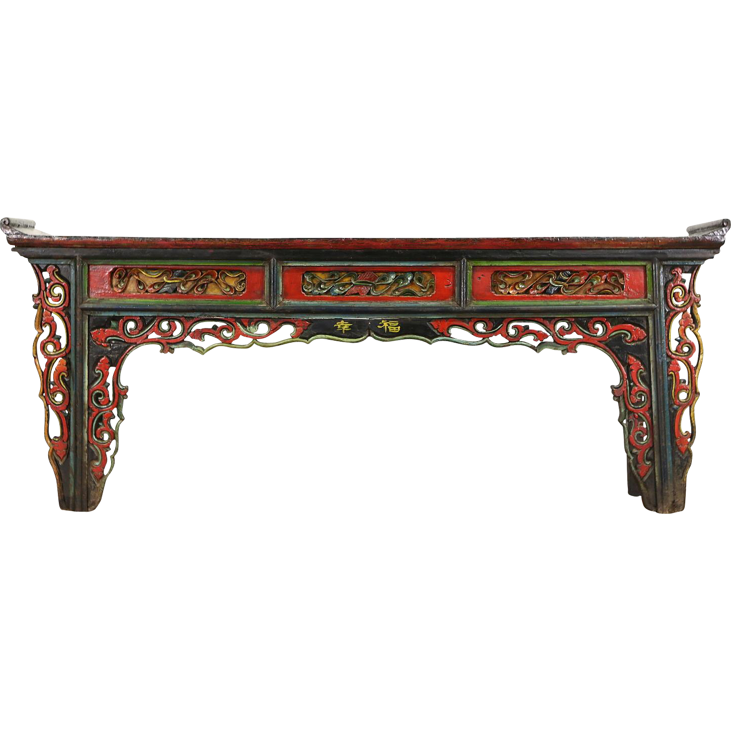 Chinese Hand Painted Lacquer 1900 Antique Carved Altar or Sofa Table, Console