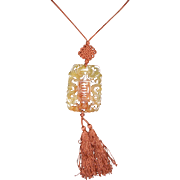 Carved Golden Jade Double Sided Pendant on Silk Cord