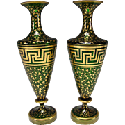 Antique Bohemian Moser Super Elegant Gilt Greek Key and Hearts Ivy Glass Vases