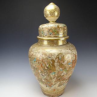 Massive Antique Japanese Satsuma Lidded Vase Jar