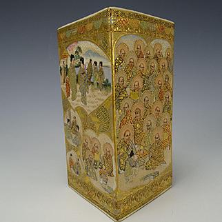 Great Satsuma Meiji Signed Hand Painted Gilt Enamel Japanese Pottery Vase