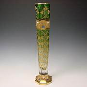 """RARE 20"""" Moser Bohemian Enameled Raised Gilt Enamel Glass Vase"""