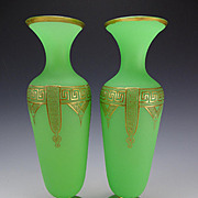 "Antique Bohemian Green Opaline and Raised Gilt 16"" Pair of Glass Vases c1870"
