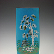 Antique mid 19c Bohemian Enameled Hand Painted Blue Opaline Bristol Glass Vase