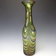 "Vintage Modern Italian Murano 20"" Tall Glass Vase"