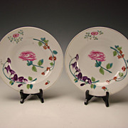 Antique Herend Porcelain Porzellan China Bowl Soup Plate Pair 19c
