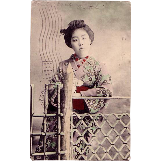 "Postcard of Japanese "" Geisha Girl "" #2"
