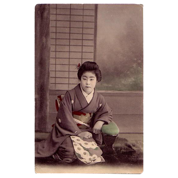 "Japanese Postcard of "" Geisha Girl "" #7"