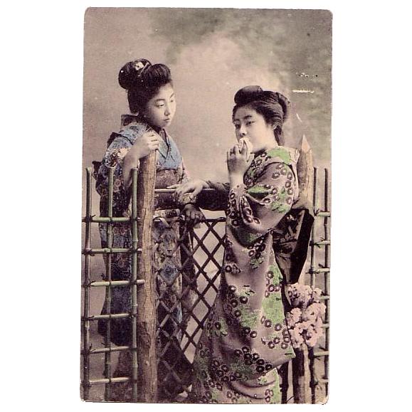 """Japanese Postcard of Two (2)"""" Geisha Girl's """" #8"""