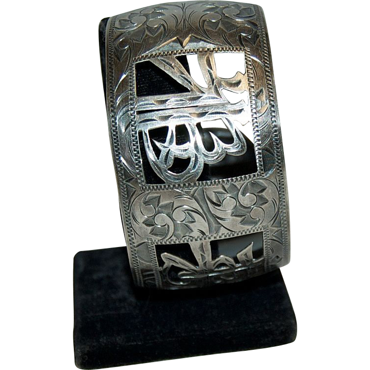 1940's-1950's Asian Sterling Silver Big Wide Cuff Bracelet w/ Cut Out Medallion Symbols