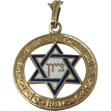 Vintage 14k Yellow Gold White and Blue Enamel Star of David Jewish Pendant