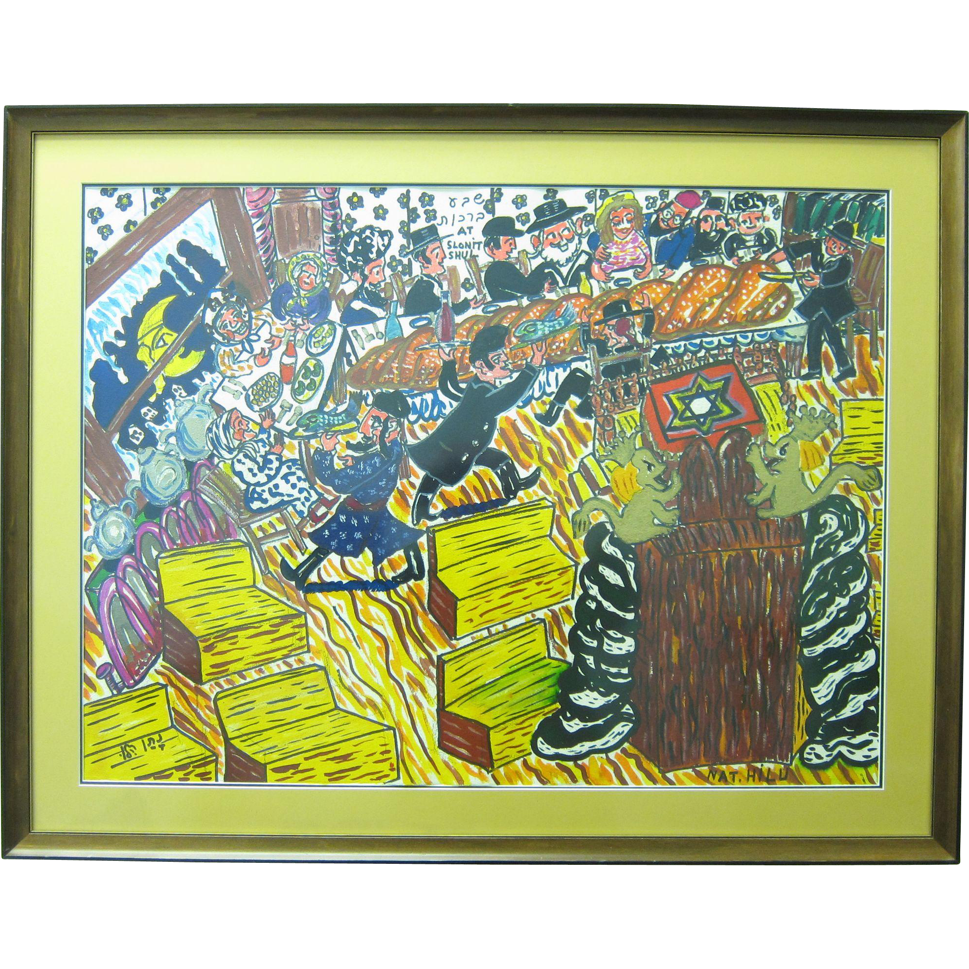 "Fantastic Large ""Outsider Art"" Watercolor Painting by New York Artist Nathan Hilu ""Jewish Wedding"""