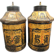 Pair of Antique English Chinoiserie Parnall & Sons Tea Canisters Lamps Chinese Writing