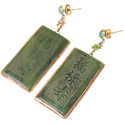 14K Yellow Gold Natural Curved Green Jade Chinese Symbol Rectangular Stud Earrings