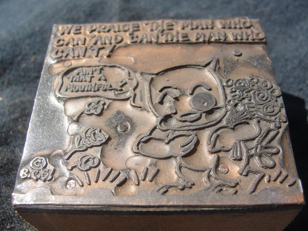 Copper Printing Block #52 Buster Can - Free shipping