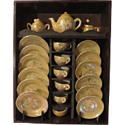 Lusterware Tea Set in Rack