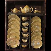 Lusterware Tea Set in Rack