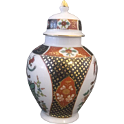 Imari Japan Small Ginger Jar Urn Vase Hand Painted Porcelain Rust Cobalt Blue Phoenix Carriage