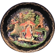 Legends of Russia Fairy Tales Bradford Exchange Tianex Collector Plate 1988 Limited Edition