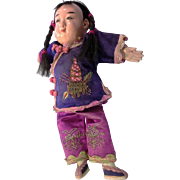 Chinese Child Composition Doll Cloth Body Embroidered Silk Clothing 8 IN
