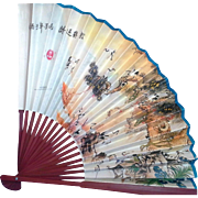 Oriental Asian Paper Fan Bamboo Wood Cranes