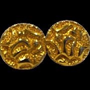 Avon Golden Nugget Clip Earrings Gold Tone Disc Circle 1980s