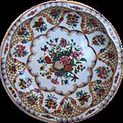 Daher Ware Floral Chintz Bowl