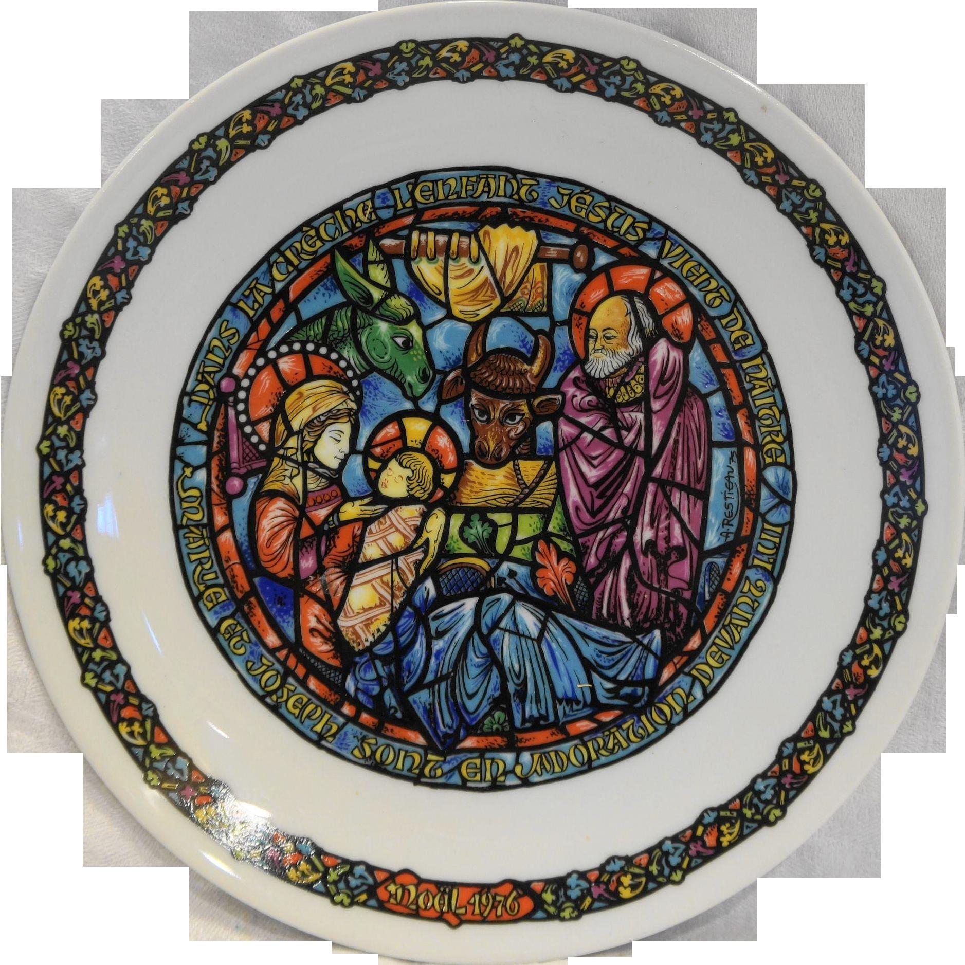 Porcelaine de Limoges Collector Plate Noel Vitrail Dans La Creche Christmas Stained Glass