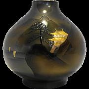 Japan Mixed Metal Bronze Vase Gold Pagoda Mountain Scene 4 IN