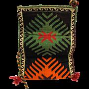 Ersari Ersary Turkoman Turkmen Silk Woven Small Bag Purse
