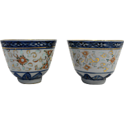 Chinese Porcelain Rice Grain Pattern Tea Cups Pair Hand Painted 1900s
