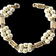 "Vintage Mid Century 14k Yellow Gold 5mm Cultured Pearl Mod Link Bracelet 7"""