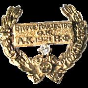 Old Russian Early Soviet 18k Gold 1/5ct Diamond Laurel Wreath Brooch Pin